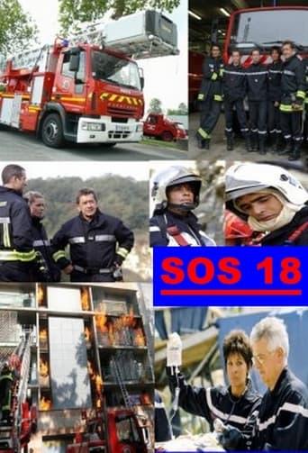 Poster of SOS 18