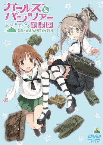 Poster of Girls und Panzer der Film Special: Arisu War!