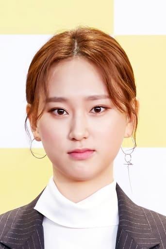Image of Ryu Hye-young