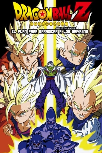 Poster of Dragon Ball Z: Plan para erradicar a los Súper Saiyans