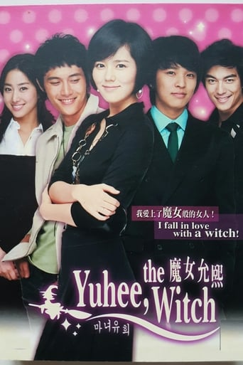 Poster of Witch Yoo Hee