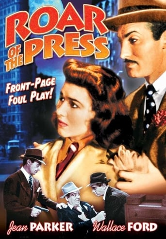 Poster of Roar of the Press