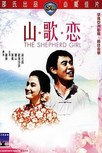 Poster of The Shepherd Girl