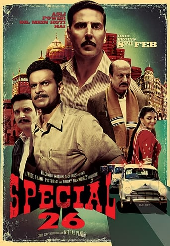 Poster of Special Chabbis