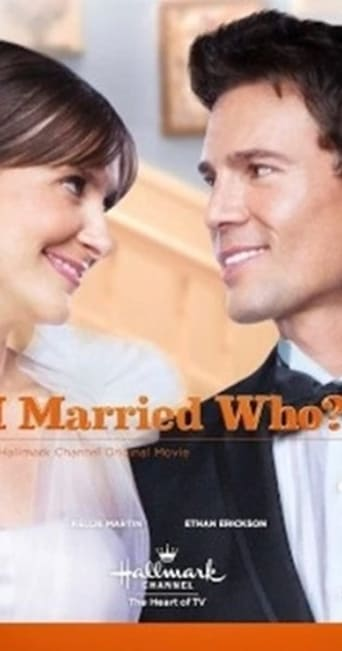 Poster of I Married Who?