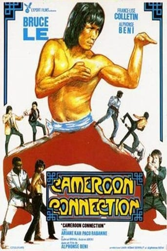 Poster of Cameroon Connection