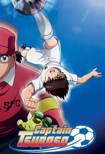 Captain Tsubasa (S01E43)