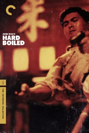 Poster of Hard Boiled