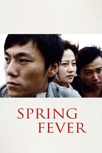 Poster of Spring Fever
