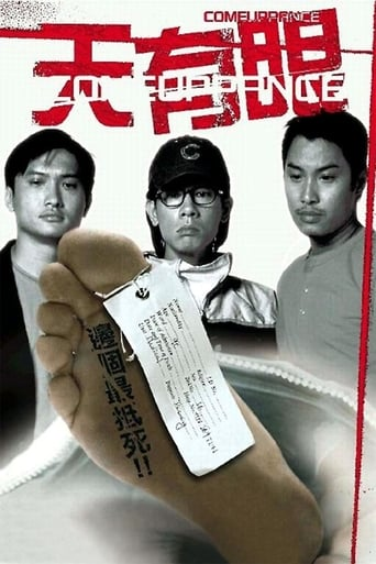 Poster of Comeuppance