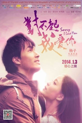 Poster of Sorry I Love You