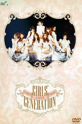 Poster of JAPAN FIRST TOUR GIRLS'GENERATION