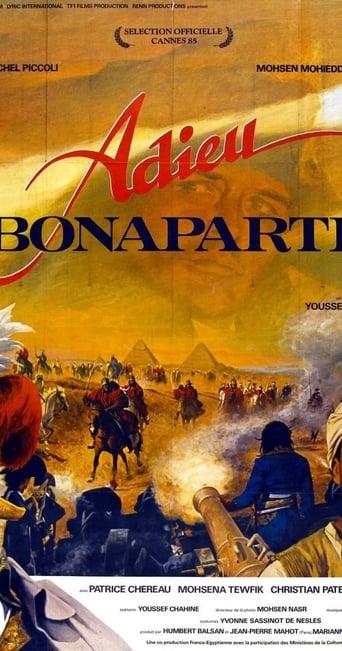 Poster of Adieu Bonaparte