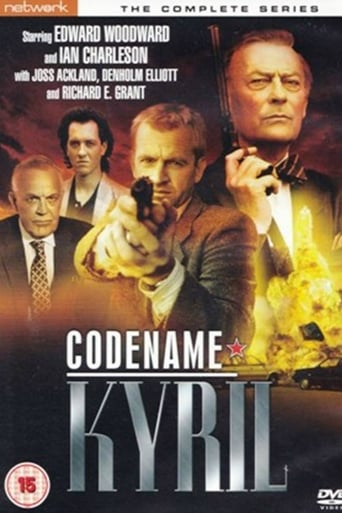 Poster of Codename: Kyril