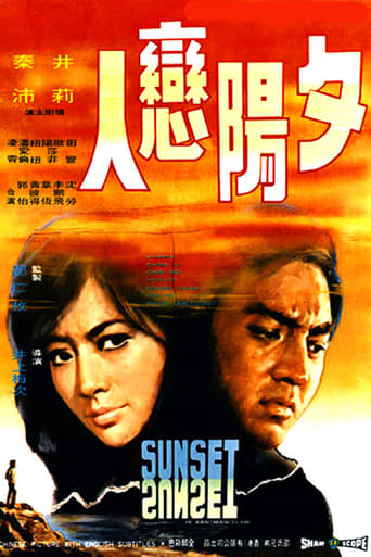 Poster of Sunset