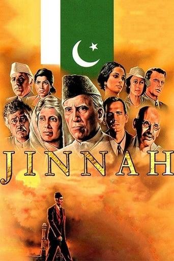 Poster of Jinnah