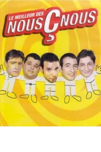 Poster of Le Meilleur des Nous Ç Nous