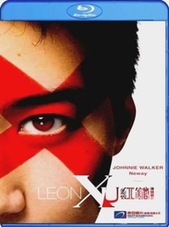 Leon X U 黎明红馆演唱会