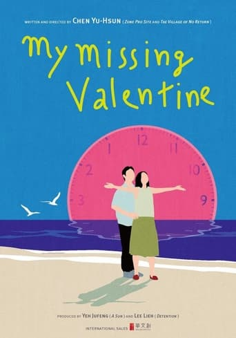 Poster of My Missing Valentine