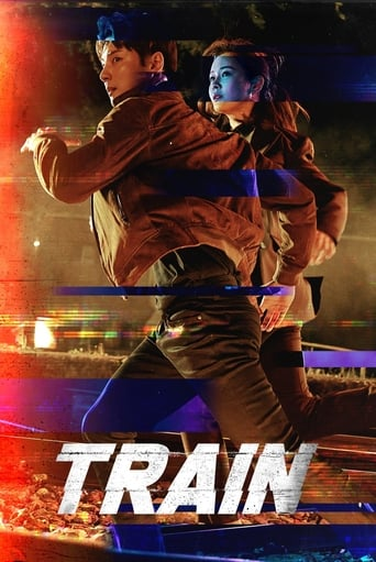 Poster of Train