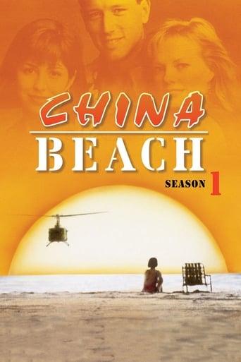 Temporada 1 (1988)