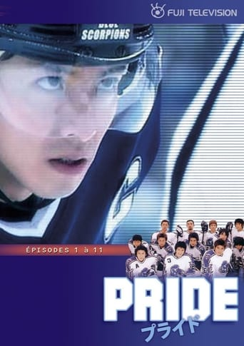 Poster of Pride