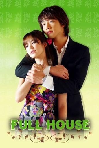 Poster of Full House