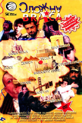Poster of United Brothers