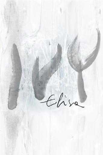Elisa - Ivy
