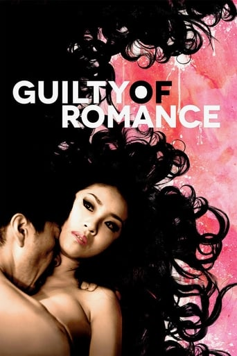 Poster of Guilty of Romance