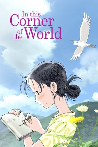 Poster of In This Corner of the World