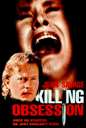 Poster of Killing Obsession