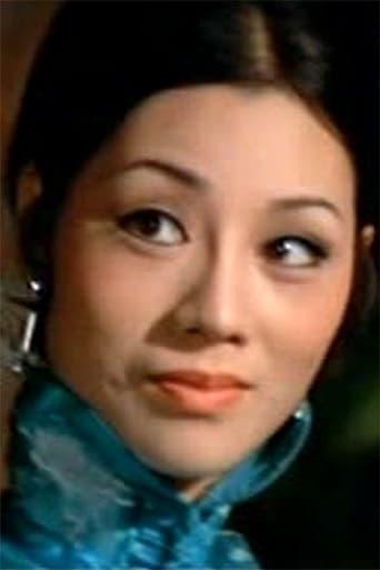 Betty Pei Ti