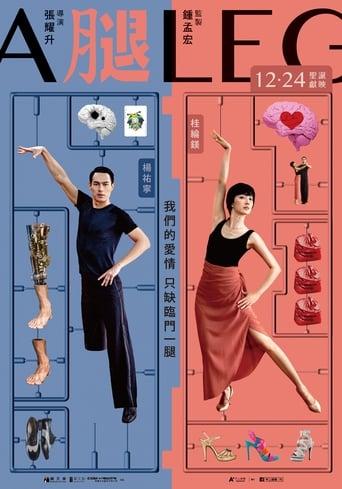 Poster of A Leg