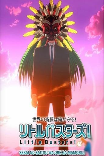 Poster of Little Busters!: Sekai no Saitou wa Ore ga Mamoru!
