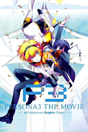 Poster of Persona 3 the Movie: #2 Midsummer Knight's Dream