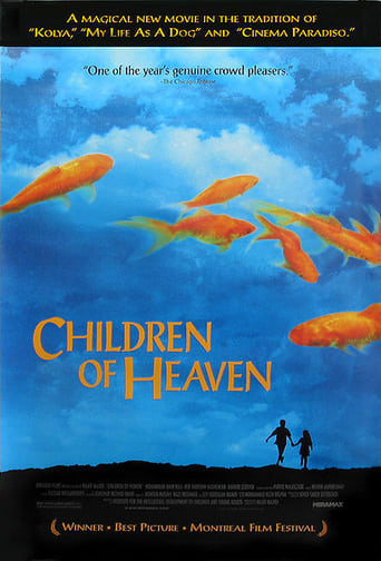 Children of Heaven poster
