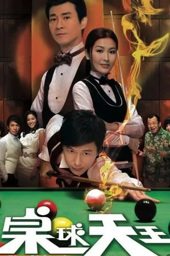 The King of Snooker