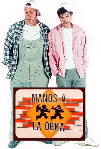 Poster of Manos a la obra