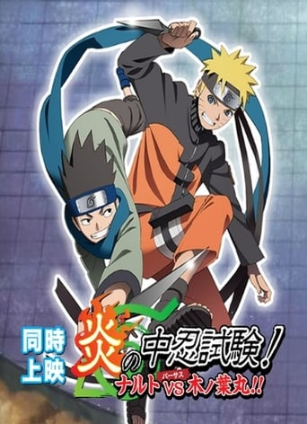 Poster of Chunin Exam on Fire! and Naruto vs. Konohamaru!
