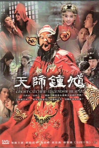 Poster of Ghost Catcher: Legend of Beauty