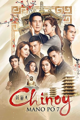 Poster of Mano Po 7: Chinoy