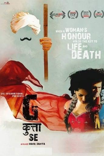 Poster of G Kutta Se