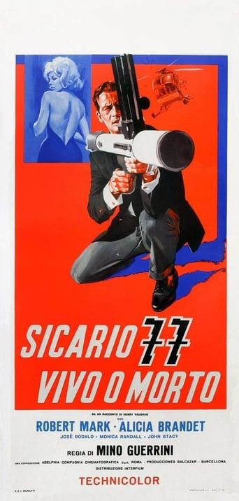 Poster of Killer 77, Alive or Dead