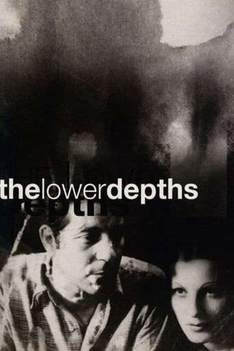 Poster of The Lower Depths