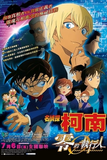 Detective Conan: Zero the Enforcer