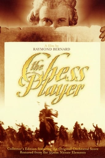 Poster of The Chess Player