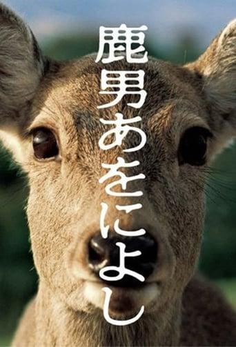 Poster of The Fantastic Deer-Man