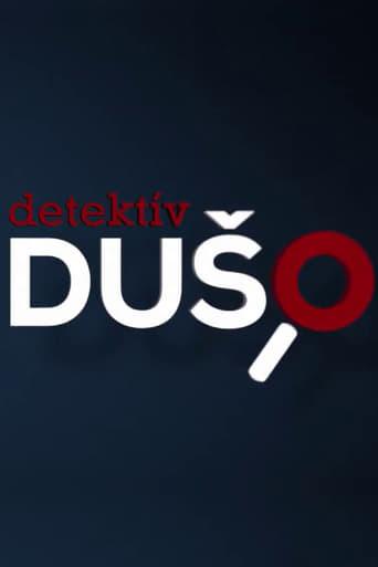 Poster of Detektív Dušo
