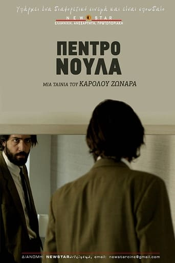 Poster of Pedro Noula